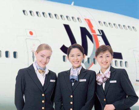 Vé máy bay đi Nhật Bản Japan Airlines