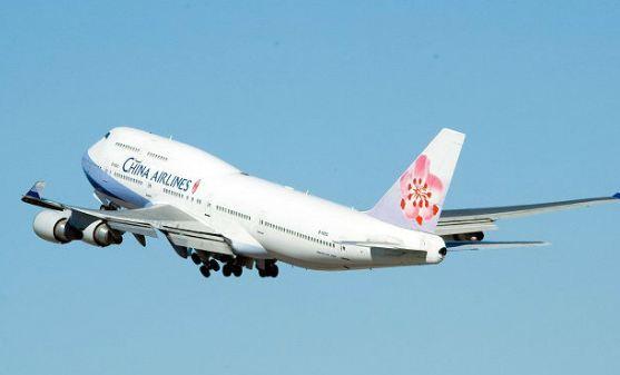 Vé máy bay đi Nhật Bản China Airlines