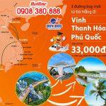 Jetstar mở 3 đường bay mớiĐà Nẵng – Vinh, Thanh Hóa, Phú Quốc