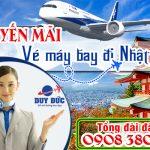All Nippon Airways khuyến mãi vé đi Nhật Bản