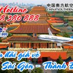 China Southern Airlines ưu đãi giá vé Sài Gòn – Thành Đô