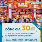 Vietnam Airlines ưu đãi đồng giá chỉ 30 USD đi Đài Loan