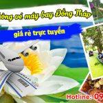 Phòng vé máy bay Đồng Tháp giá rẻ trực tuyến