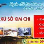Tuyển đối tác bán vé máy bay đi Hàn Quốc