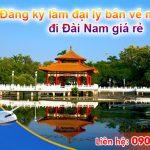 Đăng ký làm đại lý bán vé máy bay đi Đài Nam (TNN) giá rẻ