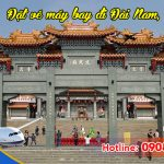 Mua vé máy bay đi Đài Nam (TNN) Đài Loan tại Quảng Bình như thế nào?