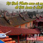 Tại Bình Phước mua vé máy bay đi Đài Loan ở đâu?