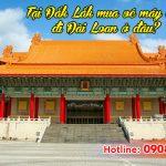 Tại Đắk Lắk mua vé máy bay đi Đài Loan ở đâu?
