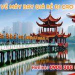 Vé máy bay giá rẻ đi Cao Hùng (KHH) Vietjet Air
