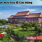 Ở Đắk Nông đặt vé máy bay đi Cao Hùng (KHH) Đài Loan được không