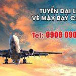 Hướng dẫn mở phòng vé máy bay tại Bắc Giang