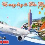 Khu vực Hóc Môn mua vé máy bay đi Đài Loan chỗ nào