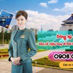 Đăng ký đại lý bán vé máy bay đi Đài Loan tại Hà Tây