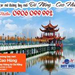 Jetstar mở đường bay mới Đà Nẵng – Cao Hùng