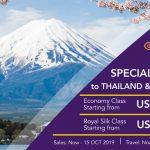 Khuyến mãi Tiết kiệm mùa Thu hãng Thai Airways