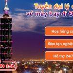 Tuyển đại lý cấp 2 vé máy bay đi Đài Loan