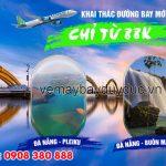 Bamboo Airways mở đường bay Đà Nẵng – Buôn Ma Thuột / Pleiku