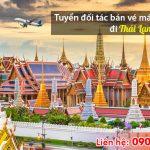 Tuyển đối tác bán vé máy bay quốc tế đi Thái Lan