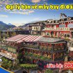 Đại lý bán vé đi Đài Bắc (TPE) Đài Loan tại Tiền Giang