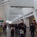 Danh sách sân bay quốc tế tại Đài Loan (Taiwan)