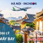 Tuyển đại lý bán vé máy bay Hà Nội đi Seoul hãng Bamboo Airways