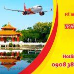 Vé máy bay giá rẻ đi Đài Nam (TNN) Vietjet Air