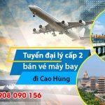 Đăng ký làm đại lý cấp 2 vé máy bay đi Kaohsiung (KHH) giá rẻ