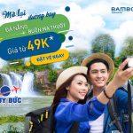 Bamboo Airways mở lại đường bay Đà Nẵng – Buôn Ma Thuột từ 6/11/2020